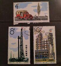 China 1964 Petroleum Industry part-set(3) $10 start!