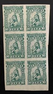 PARAGUAY. 1879. 10C. LION IMPERF. BLOCK OF 6. SCOTT# 13a.CAT.VAL. 30 US$.