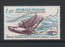 France mint stamp - 1982 Air Mail, MNH