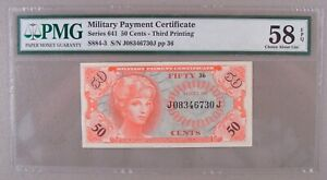 Military Payment Certificate MPC Series 641 50¢ PMG About Uncirculated 58 EPQ