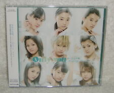Japan Morning Musume Only You Taiwan Ltd CD+DVD Ver. A