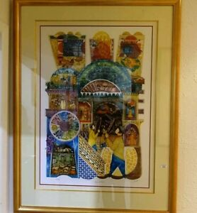 Large Amram Ebgi Days Of Peace Hand Coloured Lithograph w/ Copper Insets Judaica