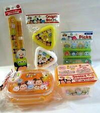 Disney Tsum Tsum Bento Lunch Box Picks Onigiri Case Set of 5 Kids GIFT