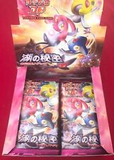Pokemon JAPANESE Trading Card Game Mystery of the Lakes DP2 Extension Pack  New