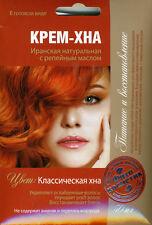 2a4e50be5b96c Natural Hair Dye Creme-Henna Iranian High quality 50 ml