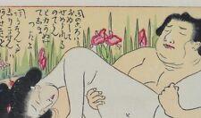 Eisen Tomioka (Japanese 1864-1905) Erotic Woodblock Print Meiji Era