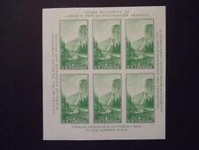1934 #751 1c Trans-Mississippi Expo Sheet Mint NH OG VF