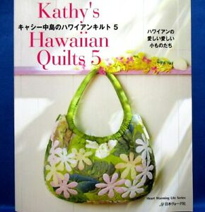 Kathy's Hawaiian Quilt 5 /Japanese Quilting Craft Pattern Book