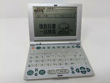 Seiko SII Japanese-English Electronic IC Dictionary Silver Denshi Jisho