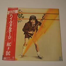 AC/DC - HIGH VOLTAGE -  JAPAN LP