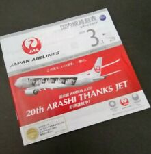 Japan AIR DO Airlines 2017 July Timetable Flight Schedule 7//1//17 NEW