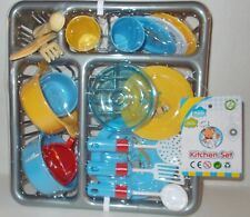 My Sweet Home Pretend Play Dishes With Dish Drainer Kids Kitchen Accessory Toy