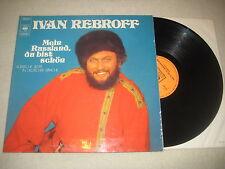 Ivan Rebroff - Mein Russland, du bist schön   Vinyl  LP