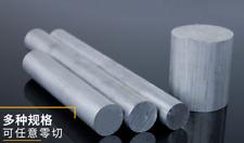 5pcs Φ12mm x 150mm ALUMINUM 6061 Round Rod D12mm Solid Lathe Bar Stock Cut Long