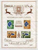 SOMALIA AFIS 1959 - Foglietto ASSEMBLEA COSTITUENTE INTROVABILE NUOVO**