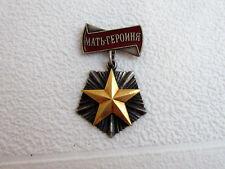 Mother Heroine Vintage WWII USSR Soviet Silver & 23k Solid Gold Order №51557