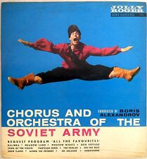 Chorus and Orchestra Of The Soviet Army - Conducted by Boris Alexandrov LP