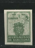 ESPAÑA - BARCELONA - 1944 - EDIFIL 57 S/D - NUEVO SIN GOMA