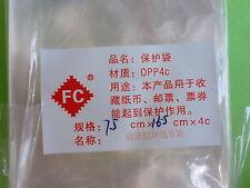 Plastic sleeves for paper money, 100pcs, Size : 7.5x16.5cm **OPP保护袋 护币袋 纸币袋**