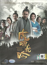 Chinese Drama DVD: Growling Tiger, Roaring Dragon (2017) Complete Series Box Set