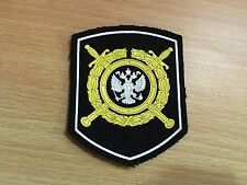 SOVIET RUSSIA RUSSIAN PATCH ARMY MILITARY POLICE BADGE SHOULDER PATCHES INSIGNIA