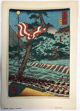 More details for antique japanese woodblock print by yoshika ?