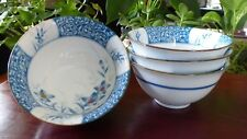 Blue and White Rice/Dessert Bowls, Misty Rose Pattern, Set of 4