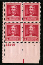 875 Long Nh Plate Block! Free Shipping