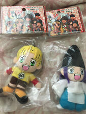 Hikaru no Go mascot plush collectible swing set set of two