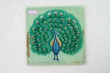 VINTAGE NOUVEAU MAJOLICA PEACOCK DANCING PORCELAIN TILE MADE IN JAPAN NH4229