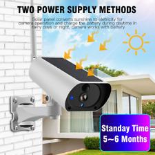 Cámara De Vigilancia visión nocturna de energía solar al aire libre cámara IP WIFI Inalámbrica