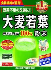 Yamamoto Kanpo Young leaves Barley 100% aojiru green powder Juice 3g x 22pack