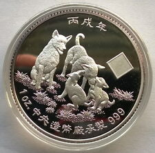 Tuvalu 2006 Year of Dog 2 Dollars 1oz Silver Coin,Proof