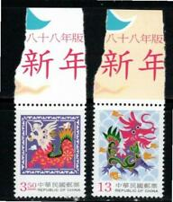 Rep of China Taiwan 1999 #3272-3 Color Margin Set of 2 Year of the Dragon XF MNH