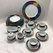 MIKASA California CURRENTS 29 pc Set M5101 6 Place settings + Serving