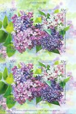Russia 2018,Flowers Flora of Russia varieties of lilac SHEET MNH Self-Adhesive