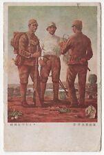 CHINA Military PC Postcard SOLDIERS Chinese SHANGHAI Peking BEIJING Army WAR