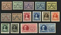 VATICANO 1929 CONCILIAZIONE CPL + ESPRESSI 16 VAL MH * SASS S1 S2 E1 E2 1-13
