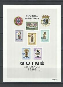 Portuguese Guinea   1967/68   Traditional Handcraft Minisheet   MNH