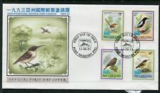 FIRST DAY COVER.... Birds on Stamps.  PNG  1993  small birds with 'Taipei' logo