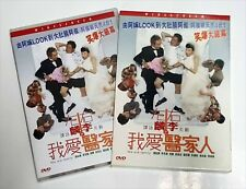 """Alan Tam Wing-Lun """"We Are Family"""" Hacken Lee HK 2006 Comedy Universe Laser DVD"""