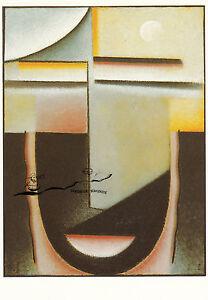 Kunstkarte: Alexej von Jawlensky - Abstrakter Kopf, Morgengrauen
