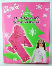 Rare Original 90'S Barbie Winter Set Wool Scarf Gloves Snow Hat Mattel Greek New