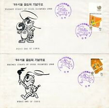 1988 Olympic Games Seoul, 2 FDC.