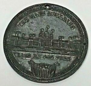 B101 WORLD'S INDUSTRIAL AND COTTON CENTENNIAL EXPOSITION 1884 NEW ORLEANS