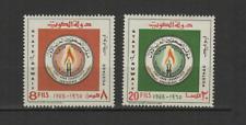 KOWEIT 2 timbres neufs 1965 1er conférence des journalistes Arabes /T3041