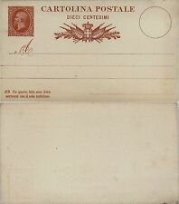VITTORIO EMANUELE II EFFIGE REALE-1878-Cartolina postale 10 cent(C4)-Nuova