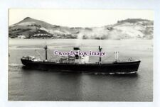 pf7357 - British India Cargo Ship - Tanda , built 1954 ex Arafura - photograph