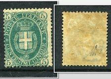 ITALIA 1889 5c MLH (ORIGINALE Gum) TIMBRO FIRMATO DIENA CAT euro 500