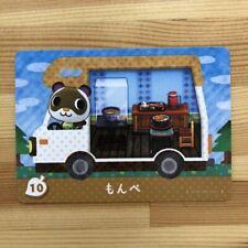 Animal Crossing amiibo Card:Sylvana #10 RV New Leaf Japanese